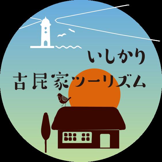Tour of Old Private Houses in Ishikari Region