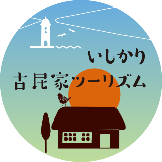 Turismo de las casas viejas en Ishikari
